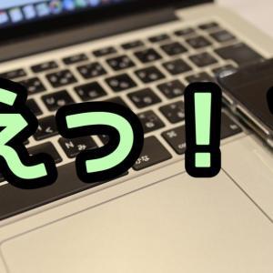 【プ】頭の中真っ白。。PCと外付けHDDが…