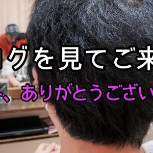 縮毛矯正をするか、髪質改善をするか。 | ブログを見てのご来店ありがとう!