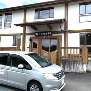 【1日目】断食ホテルに行ってきました!アイウェルネス伊豆高原は断食初心者におすすめ!
