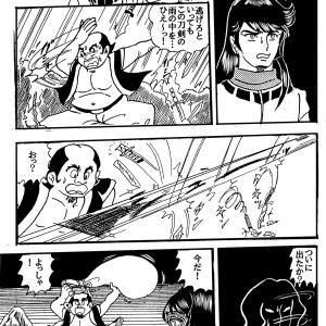 「おたふくミス」~仮面の女、登場!~