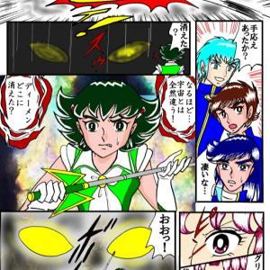 「Yeah!スーパーギャルズ」~アンテナ鞭・連続攻撃!~
