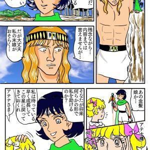 私のマンガ道 ~制作時間獲得作戦!~