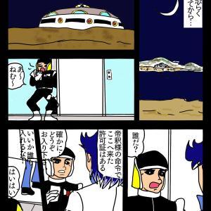 ボウリングの日&メイキング途中経過☆
