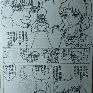 私のマンガ道 〜[スーパーギャルズ]3ページ目〜