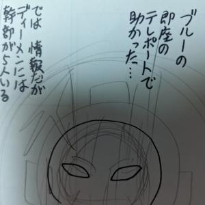 私のマンガ道 〜見ながら描くことも〜