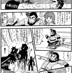 魔女戦隊プレアデス3~満達、美形隊と遭遇、からかうが?~
