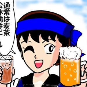 暑い日にゴクゴク飲みたい飲み物は?