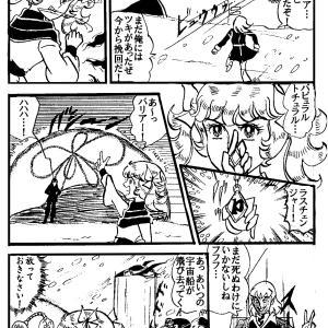 魔女戦隊プレアデス3~バルドル去る&シリウスの指示~