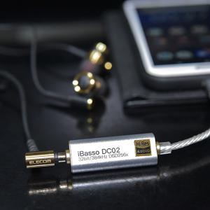スマホでハイレゾ! USB DAC iBasso DC02のレビューと使い方!