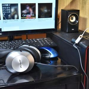 パソコンでハイレゾ! ソニー Music Center for PC の使い方!
