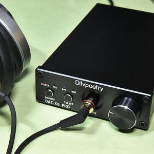 DAC付きヘッドホンアンプ Dilvpoetry DAC-X6 PROのレビューと使い方!