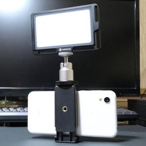 ビデオライト MOMAN 96LEDのレビューと使い方!スマホにもおすすめです!