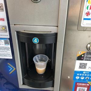 【イタリア紀行】トレニタリア鉄道のコーヒー自販機