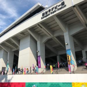 【ラグビーW杯】熊谷観戦 ジョージア33-7ウルグアイ