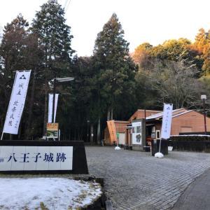 八王子城跡から堂所山へ新雪を踏みしめる