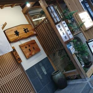 澤村<神戸・須磨>の 焼肉②