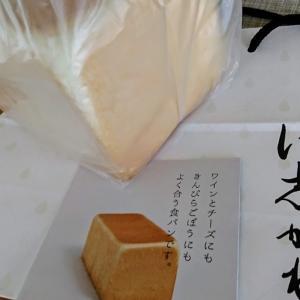 銀座に志かわ<神戸・三宮>の 水にこだわる高級食パン