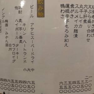 衣掛庵昌<神戸・須磨>の 天ぷらと二種盛りそば②