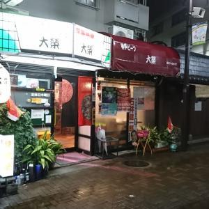 大栄<神戸・王子公園>の 神戸ビーフ鉄板焼き&うに寿司