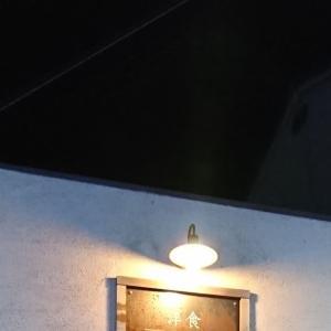洋食さかぐち<神戸・垂水>の ビフカツ