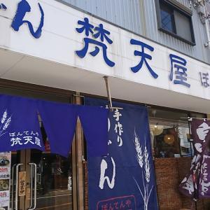 梵天屋<神戸・須磨>の ぶっかけうどん(冷)