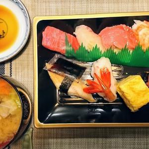 磯のがってん寿司<神戸他>の お持ち帰り寿司