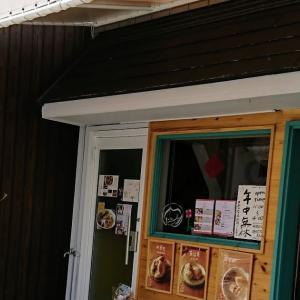 小宇宙食堂<神戸・須磨>の お持ち帰り点心とルーローハンの素