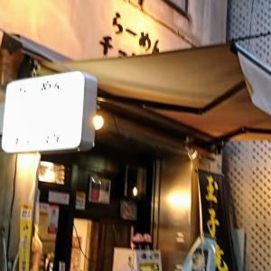 らーめんチョンマゲ<神戸・元町>の 玉子焼きめしと塩ラーメン