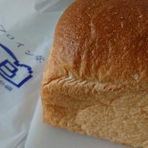 フロイン堂<神戸・岡本>の 食パン