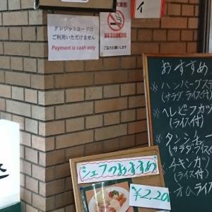 グリル一平<神戸・新開地>の ビーフカツ