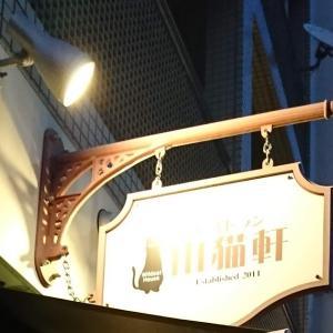 山猫軒<神戸・六甲>の 牡蠣フライとクリームコロッケ