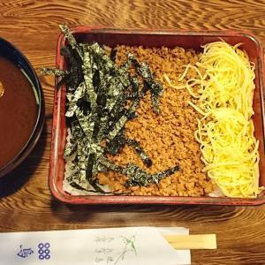 鳥光<神戸・須磨>の 鶏そぼろ弁当