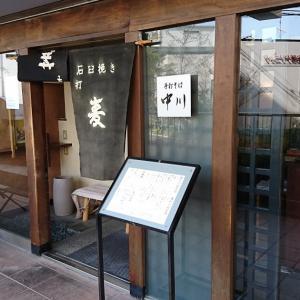 中川<宝塚>の 揚げなすおろし蕎麦