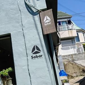 Sobar(ソバール)<神戸・塩屋>の 蕎麦と食パン