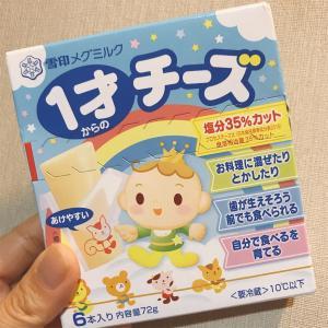 【1歳5ヶ月】調理不要!わが家の離乳食用アイテム冷蔵4選