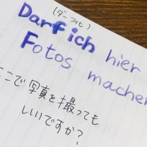 ダーフィッヒ