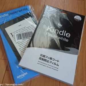 【お風呂で読書】Kindle Paperwhiteを購入した話