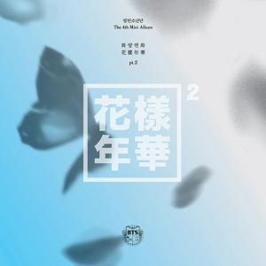BTS【Butterfly】歌詞/日本語訳