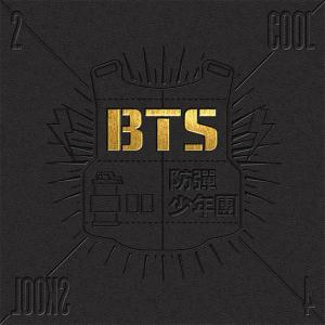 BTS【길/Road/Path】歌詞/日本語訳