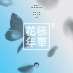BTS【RUN】歌詞/日本語訳