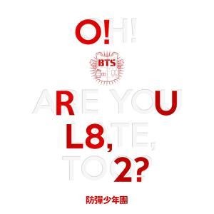 BTS【We On】歌詞/日本語訳