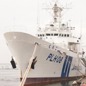 海上保安官の資格・試験とは?海上保安大学校・海上保安学校の試験概要と解説
