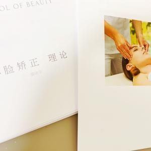 中国語翻訳の教科書をご用意しています