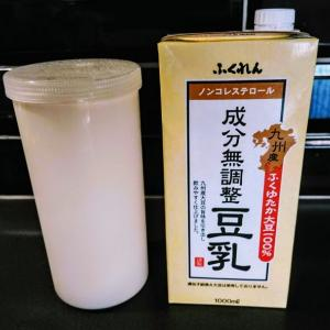 牛乳を減らして、豆乳ヨーグルトへシフト。これは…?