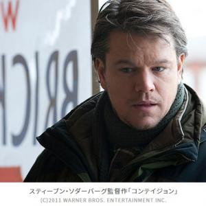 Contagion-コンテイジョン(感染)という映画を見ました。