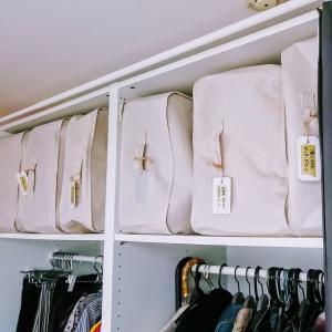 イケアのPAXクローゼットと無印良品のポリエステル綿麻混・ソフトボックス。我が家の布団収納法。