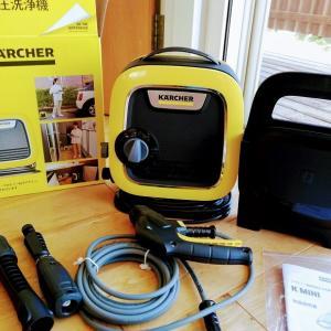 高圧洗浄機 『ケルヒャー(KARCHER) K MINI』の使い勝手と水圧とホース選びのこと。
