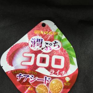 潤ぷちコロロ ライチ 【UHA味覚糖】