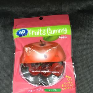 4D Fruits Gummy 【クリート】