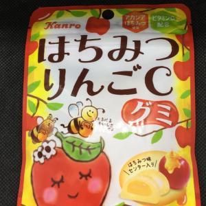はちみつりんごCグミ 【カンロ】